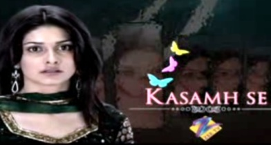 Kasam se baani neeraj bhushan for 1234 get on the dance floor actress name