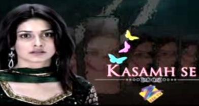 Kasamh Se Prachi Desai Zee TV serial