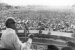 JP called for Total Revolution at the historic students rally in Patna on 5.6.1975