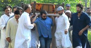 Huma Akram's burial