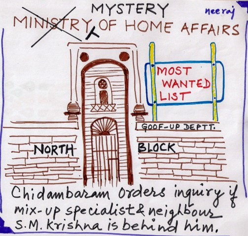 Ministry of Home Affairs or Mystery of Home Affairs. Illustration by Neeraj Bhushan.