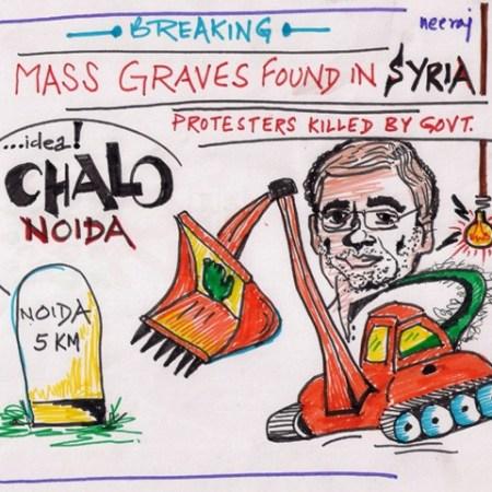 Rahul Gandhi cartoon on NOIDA killings and farmers protest. By Neeraj Bhushan.