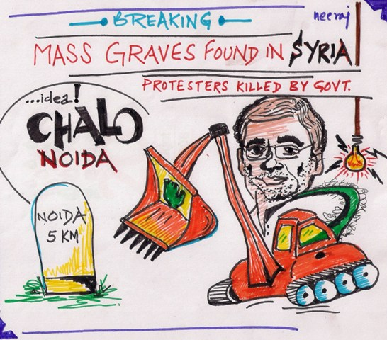 Rahul Gandhi cartoon on NOIDA killings and farmers protest. By Neeraj Bhushan.