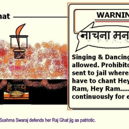 Illustration Cartoon on Sushma Swaraj dancing at Raj Ghat. By Neeraj Bhushan.