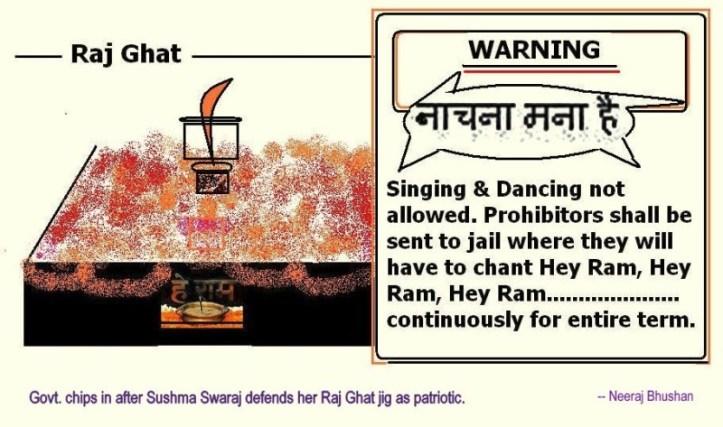 Illustration Cartoon on Sushma Swaraj dancing at Raj Ghat. By Neeraj Bhushan.