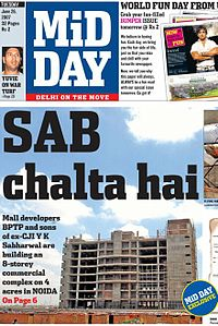 Cover page of the newspaper from 26 June 2007 showing an IT mall under construction by a firm promoted by Indian Chief Justice Yogesh Kumar Sabharwal's sons.