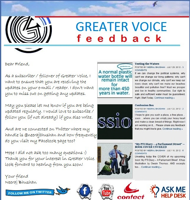 greater voice feedback