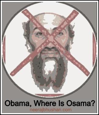 Photo of dead Osama bin Laden must be made public