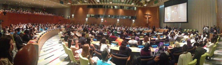 Photo of Malala speech at the United Nations