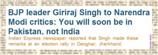 Giriraj-Singh-statement-that-Modi-haters-will-go-to-Pakistan-after-elections