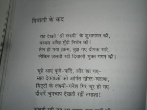 A Shailendra poem