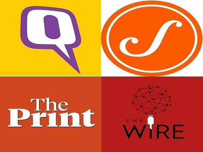 Logo Quint, The Wire, Scroll, The Print news websites